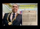 Плотницкий хотел сдать ЛНР Киеву. Анонс обсуждения