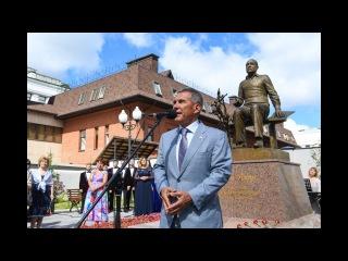 Торжественное открытие памятника Рустему Яхину