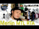 Merlin MTL RTA by Augvape «ни рыба ни мясо»