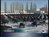 Новости АТН - 31.01.2017