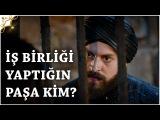 Muhteşem Yüzyıl Kösem - Yeni Sezon 21.Bölüm (51.Bölüm) |
