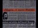Mai dire Gol Fenomeni Parastatali Marino Magrin Juventus