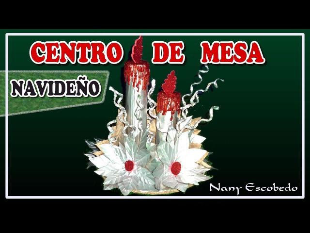 CENTRO DE MESA NAVIDEÑO CON CAJAS DE TETRA PAK
