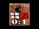 Лучшие матчи сборной СССР на чемпионатах Мира по футболу. Англия-СССР (0 : 1) (2006)