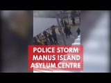 Papua New Guinea police order Manus Island asylum seekers out of camp