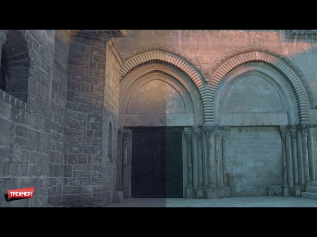 Монах и Бес / Church of the Holy Sepulchre / CG mattepaint Breakdown
