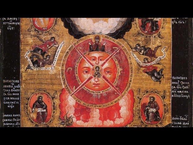 Изъяснение видения Пророка Иезекииля. Преподобный Макарий Египетский.