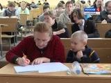 Более 400 жителей Костромской области написали географический диктант