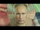 Слава КПССС Гнойный - Красавчик Антихай Еб@л я вас в рот ! Дудь Путин