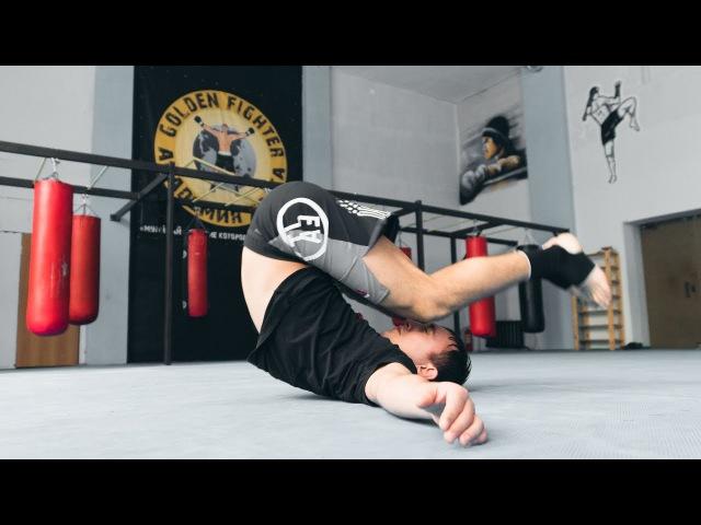 5 лучших упражнений со своим весом / Тренируем выносливость бойца