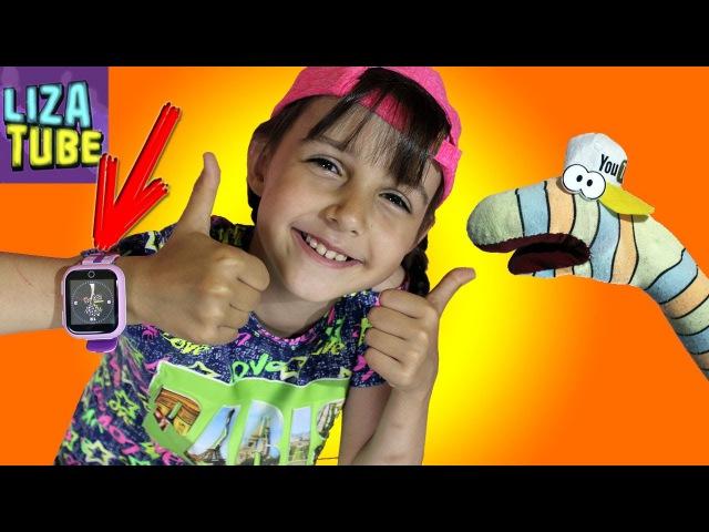 Супер гаджет для детей Smart Baby Watch Q100 детские GPS часы Лиза и Червяк ШОУ 🌸 LizaTube смотреть онлайн без регистрации