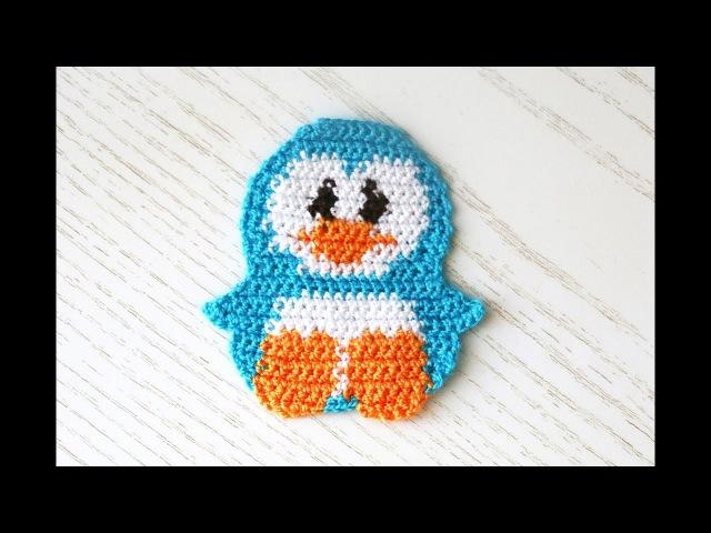 Аппликация Пингвин крючком.|DIY - Crochet