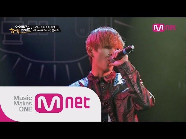 Mnet [방탄소년단의 아메리칸 허슬라이프] Ep.08 영화 시스터액트2 OST를 재해석한 무458