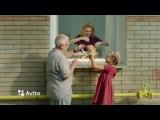 Музыка из рекламы Avito  Люди людям (10 лет) (2017)