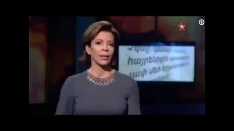 На российском тв Армян назвали нацистами и бандеровцами