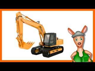 DIGGER/ EXCAVATOR: Construction videos for kids| children| toddlers. Kindergarten learning.
