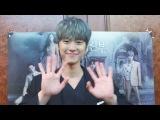 BTS 170627 Пресс-конференция tvN 'Bride Of The Water God 2017' - Конмён