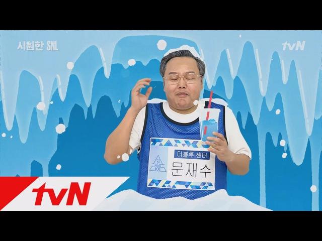 Летний промо-ролик tvN - Конмён
