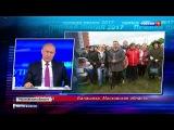 Вести 20:00 • Сезон • Путин призвал уничтожить свалку в Балашихе и помочь жителям Ольхона