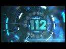 Экстренный Вызов 112 РЕН ТВ 12.09.2017 Утренний выпуск 12.09.17