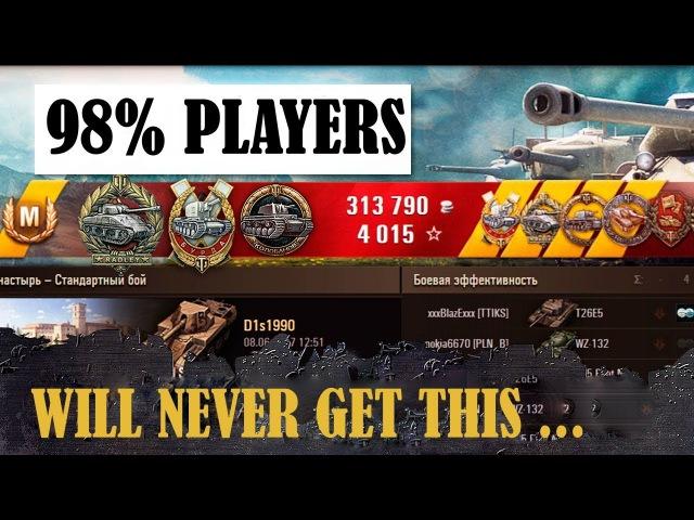 98% PLAYERS WILL NEVER GET THIS GAME OF LIFE ¦ WORLD OF TANKS смотреть онлайн без регистрации
