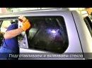 Subaru Forester - докрашиваем и собираем