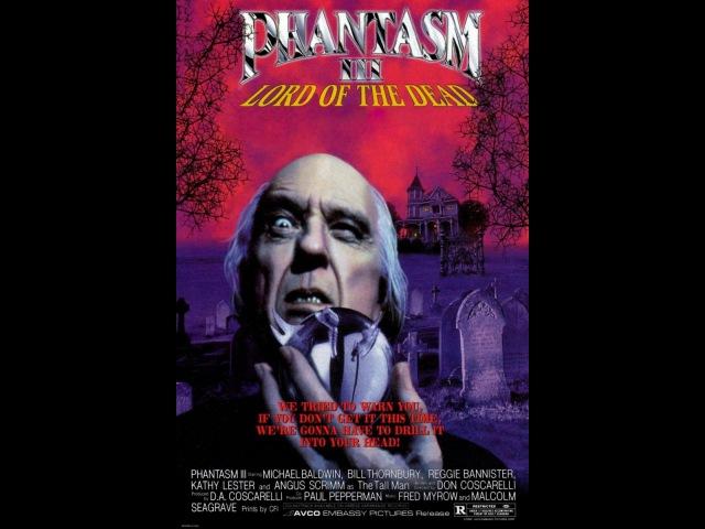 Фантазм 3: Повелитель мертвых 1994 (Гаврилов) VHS ужасы