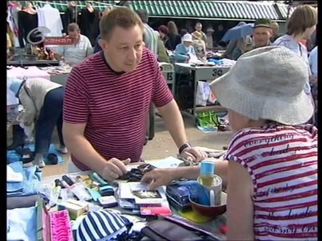 Блошиные рынки в Москве