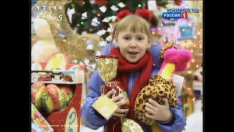 Рекламный Блок (Кузбасс-ТВ, Декабрь 2012)