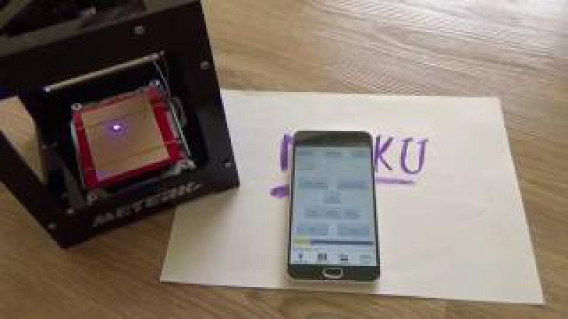 Лазерный гравер DK-BL 1500mW – автономная работа через Bluetooth