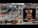 Starověké cizinci na Marsu Huehueteotl našel zvědavost Starý oheň Bůh aztécké