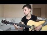 Мои стихи, твоя гитара Iowa - видеоурок (как играть на гитаре аккорды)