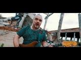 Черный Кофе - Волкодав (видеоклип)