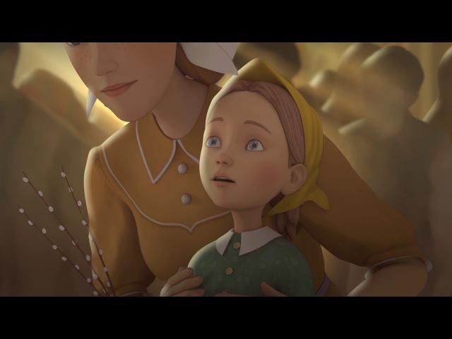 Необыкновенное путешествие Серафимы 2015 Мультфильм
