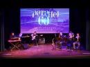 Фрагмент концертной программы «Танцы северного ветра»