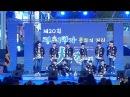 Trcng - my very first love (pyeongchon art performance 171020)