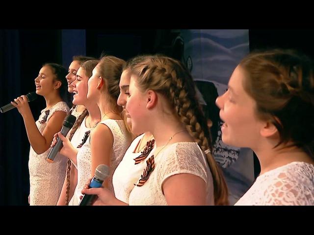 Концертный хор детской хоровой школы «Алые паруса» -