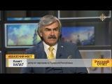 Абхазский мост Русский ответ