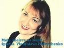 Pamięci Anny German Moje miejsce na ziemi Vladyslava Vdovychenko