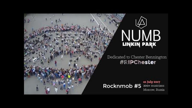 Linkin Park - Numb (Rocknmob 5). Dedicated to Chester Bennington