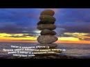 Закат,море,камни,Крым и я