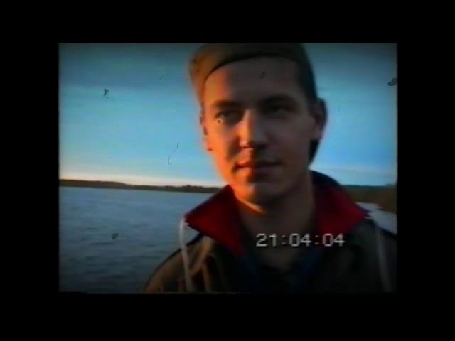 озеро Кадам 1997 год