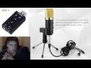 Обзор MK F100TL USB и что надо для качественной работы MK F100TL USB