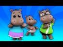 бегемот палец семья Детские рифмы для детей Дошкольные песни Hippo Finger Family Preschool