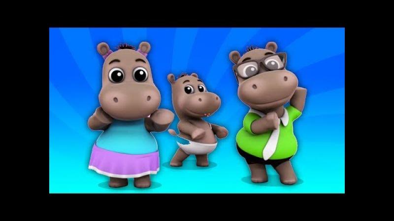 бегемот палец семья Детские рифмы для детей Дошкольные песни Hippo Finger Family Preschool ...