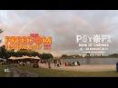 Freedom to Psy-Fi 2017 Haze AfterMovie