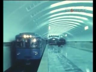 Открытие метро на участке ВДНХ – Медведково (1978 г.)