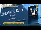 В Шлиссельбурге спущено судно для Казахстана.