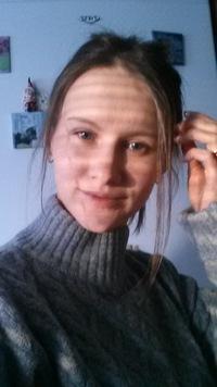 Смирнова Кристина (Гагарина)