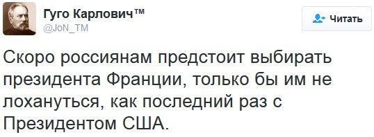 США настроены поддерживать наращивание военного потенциала Украины, - Пентагон - Цензор.НЕТ 6622